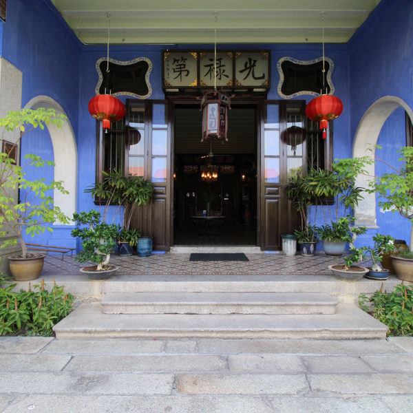 boutique-hotel-penang-island-blue-mansion-architecture-05-1-600x600 Gallery