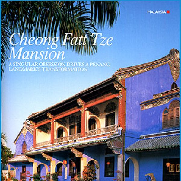 boutique-hotel-penang-island-blue-mansion-accolade-08-600x600 Accolades