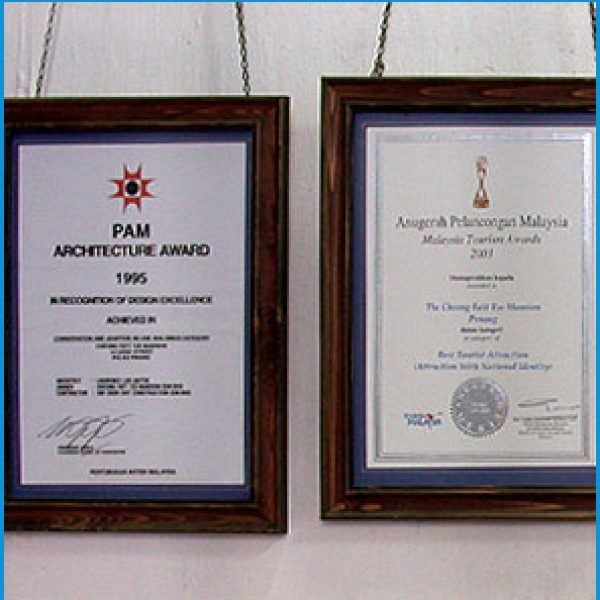 boutique-hotel-penang-island-blue-mansion-accolade-02-600x600 Accolades